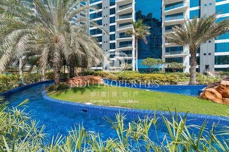 3 Bedroom Flat for Sale in Palm Jumeirah, Dubai - Genuine Landlord I Demanded Area I Generous Size