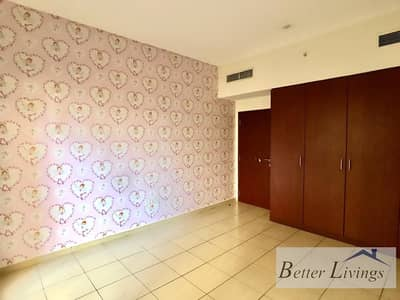 Spacious Living | Well Maintained | Bright | Unfurnished | Maid's Room