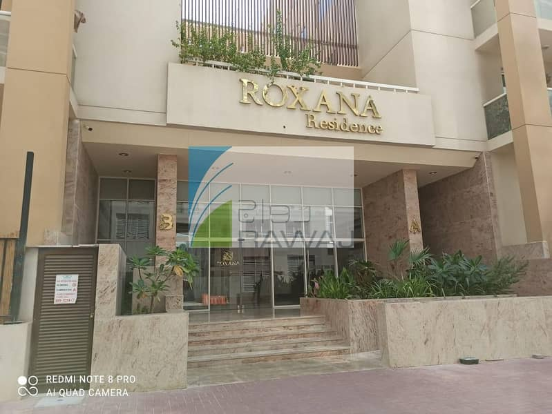Negotiable rental value!  Ready to move in ! Studio apartment in Roxana Residence