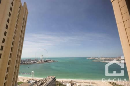 Must Sell // 2 Bed // SPECTACULAR Sea View