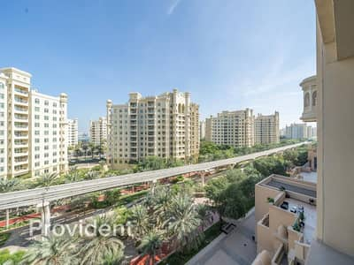 2 Bedroom Flat for Rent in Palm Jumeirah, Dubai - Park View | Closest Building to Nakheel Mall