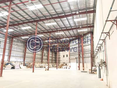 12m Height | Perfect for Distribution | 2 Bays