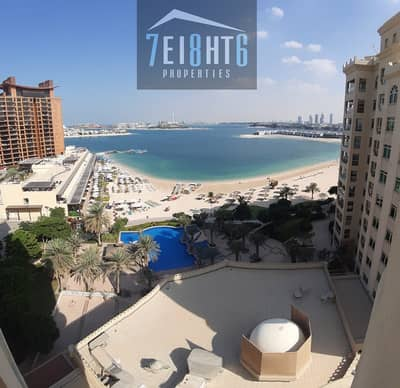 3 Bedroom Flat for Rent in Palm Jumeirah, Dubai - Stunning apartment: 3 b/r good quality FURNISHED apartment for rent in Palm Jumeirah