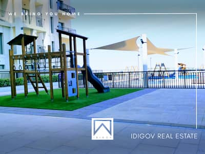 فلیٹ 2 غرفة نوم للايجار في تاون سكوير، دبي - Very Bright | Large  Balcony | Best Price