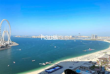 فلیٹ 1 غرفة نوم للبيع في جميرا بيتش ريزيدنس، دبي - Private Beach | Unbelievable Views | Balcony
