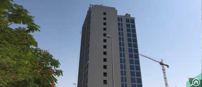 برج أفالون