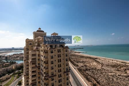 Gorgeous Fully Furnished Home - Magnificent Views!