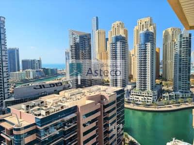 شقة 1 غرفة نوم للايجار في دبي مارينا، دبي - 1 Month Free | High Floor | Marina View