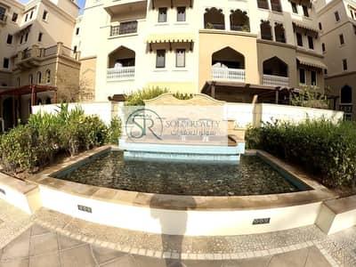 3 Bedroom Flat for Rent in Saadiyat Island, Abu Dhabi - Amazingly 3 BR+Maid   Very Spacious   Full of Amenities!!