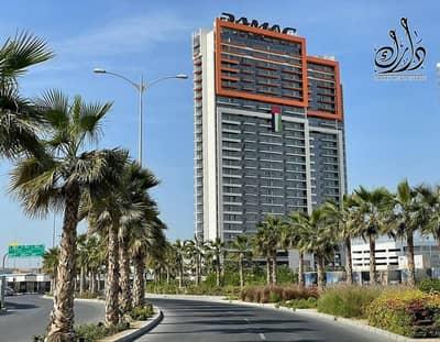 شقة 2 غرفة نوم للبيع في داماك هيلز (أكويا من داماك)، دبي - Ready apartment for sale in Dubai