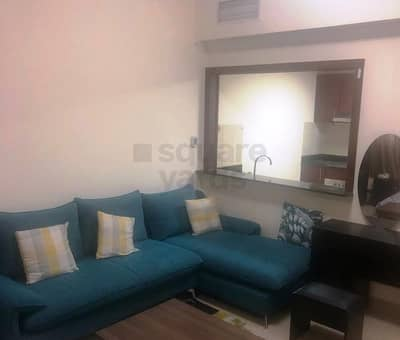 Furnished 1 Bedroom || Chiller Free || Vacant