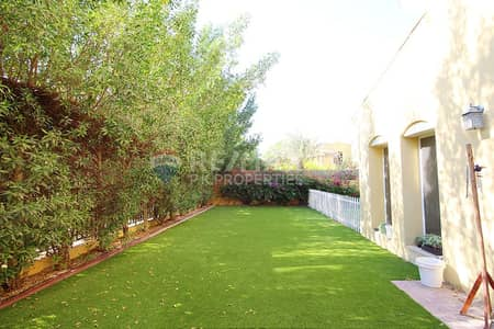 Peaceful Location | Single Row| Landscaped Garden