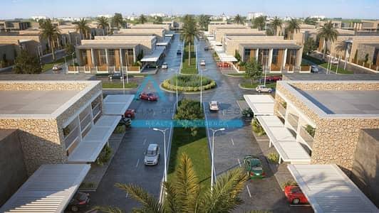 فیلا 2 غرفة نوم للبيع في دبي لاند، دبي - YEAR END SALE: 2 Bedroom Villa For Sale With Amazing Glass Design In Just 724