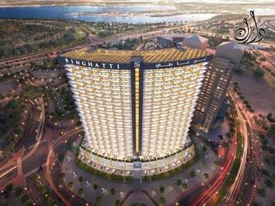 Own 3 Bedroom  duplex Apartment In Al Jaddaf | Burj Kalifa View