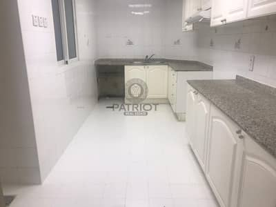 Spacious 2BR Apartment With Huge Balcony  Chiller Free