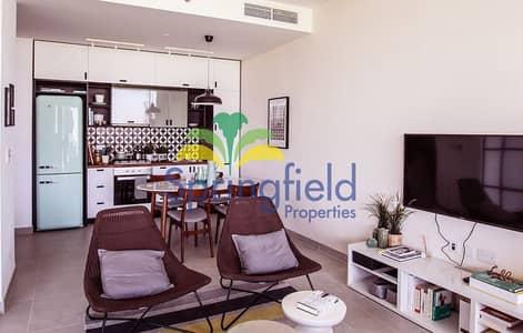 2 Bedroom Apartment for Sale in Dubai Hills Estate, Dubai - Top Floor I Dubai Hills Mall View I 40% On Handover