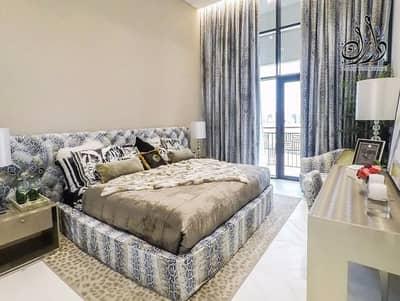 استوديو  للبيع في داماك هيلز (أكويا من داماك)، دبي - Apartment for sale without registration fees + 4 years without service charge
