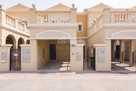1 Bedroom Villa for Rent in Jumeirah Village Circle (JVC), Dubai - Nakheel | 1 Bed Townhouse | Storage Room