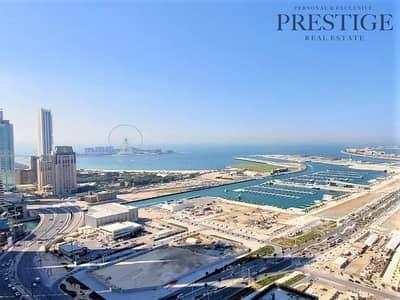 Full Sea View   High Floor   Marina Crown