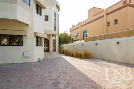 فیلا 5 غرف نوم للبيع في جميرا، دبي - Huge Villa | Landscaped Garden | Unfurnished