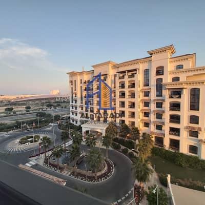 فلیٹ 2 غرفة نوم للايجار في جزيرة ياس، أبوظبي - Wonderful Apartment W/Park Side View