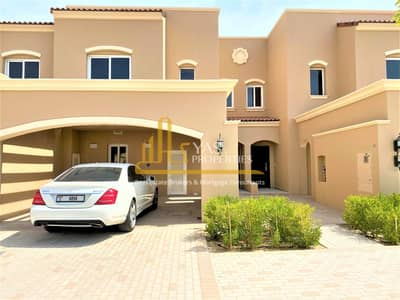 Affordable!! 3 Bed Townhouse| Type C|