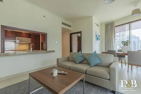 1 Bedroom Apartment for Rent in Downtown Dubai, Dubai - Spacious One Bedroom with balcony  in the Heart of Downtown