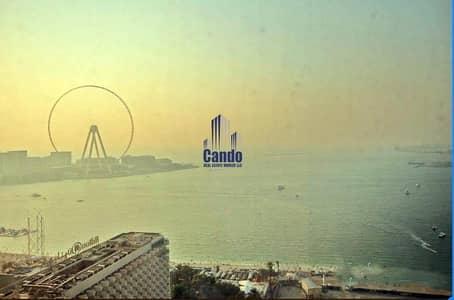 فلیٹ 2 غرفة نوم للبيع في جميرا بيتش ريزيدنس، دبي - Dubai Ain view | NEGOTIABLE | 2 BR in BAHAR
