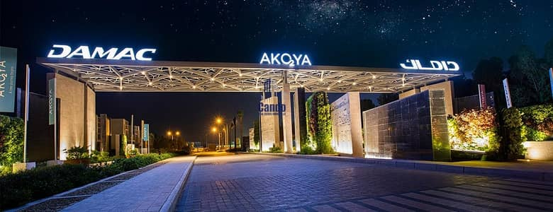 2 Bedroom Townhouse for Sale in Akoya Oxygen, Dubai - Brand New 2BR Townhouse with garden/ Sanctnary  in Akoya  Oxygen