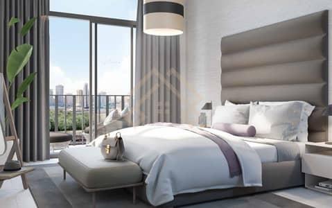 فلیٹ 1 غرفة نوم للبيع في مدينة محمد بن راشد، دبي - Huge-Layout 1 Bedrooms Apartment with Spacious Balcony