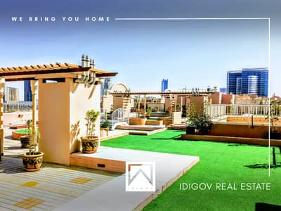 Studio for Sale in Jumeirah Village Circle (JVC), Dubai - Community View | Very Bright | Low Price