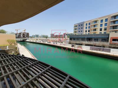 شقة 1 غرفة نوم للايجار في شاطئ الراحة، أبوظبي - 4 PAYMENTS!!! CHILLED WATER FREE!! EXCELLENT BALCONY!