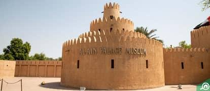 Al Faqa