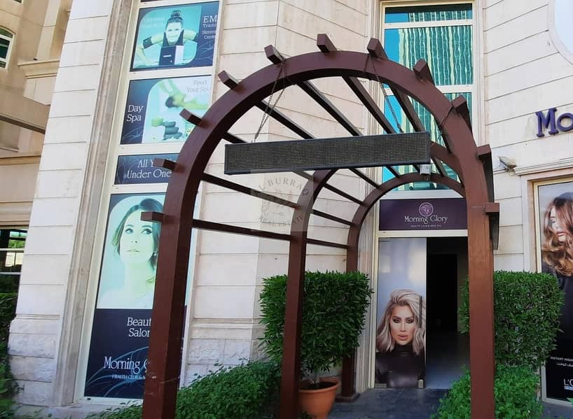 17 2 Story Shop @ AL MUROOJ COMPLEX