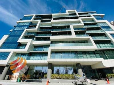 فلیٹ 2 غرفة نوم للايجار في شاطئ الراحة، أبوظبي - Elegant two bed at best price ! No chiller Fees ! balcony & maids room
