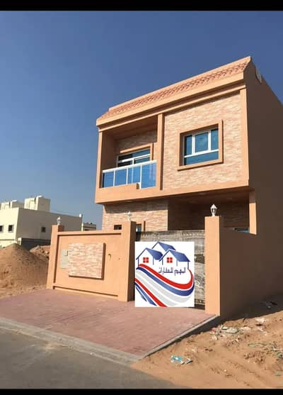 5 Bedroom Villa for Sale in Al Yasmeen, Ajman - Without down payment and a monthly installment of 4 thousand dirhams, only own your dream home