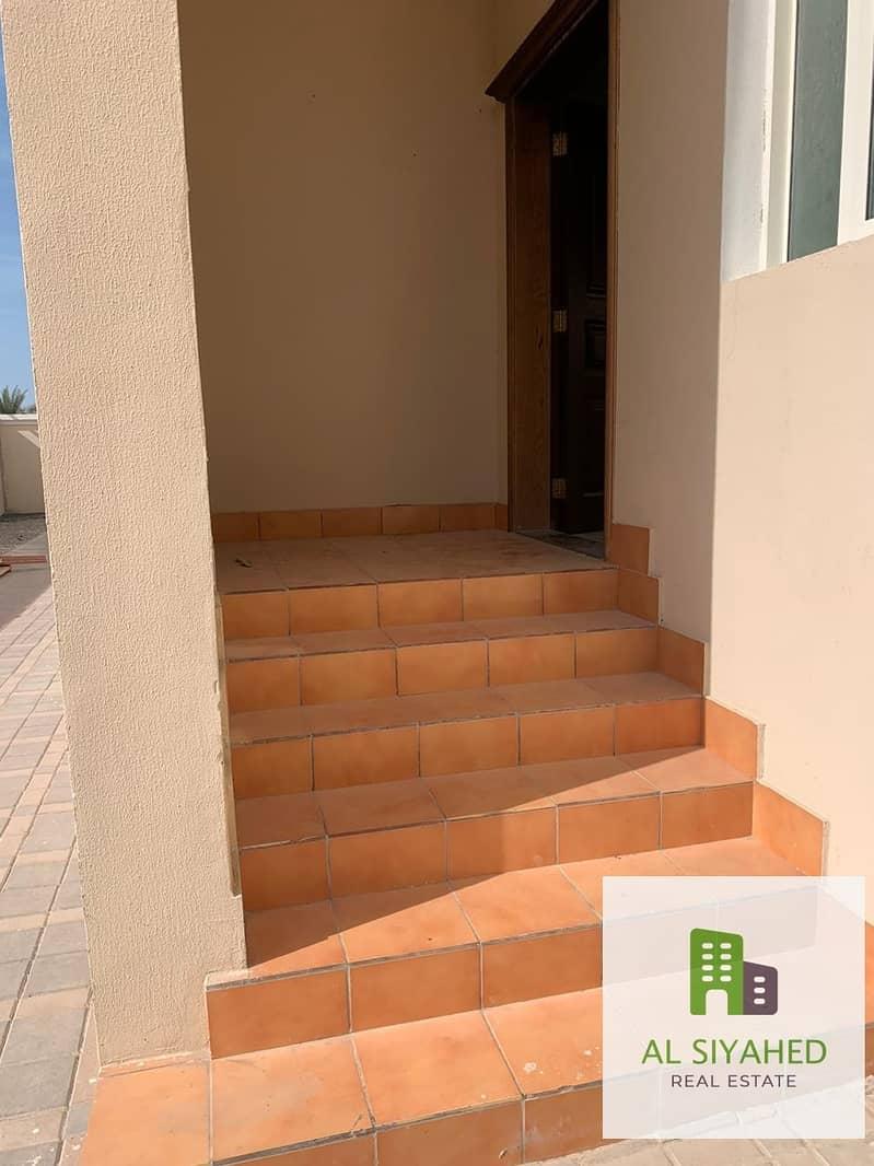 2 A Perfectly Priced Villa (Molhaq)