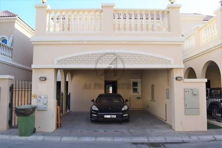 2 Bedroom Townhouse for Sale in Jumeirah Village Circle (JVC), Dubai - Spacious 2BR plus Maid Townhouse | Huge Garden