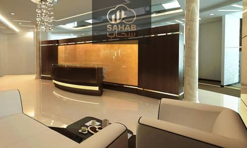 Office for Sale in Al Reem Island, Abu Dhabi - We have a very