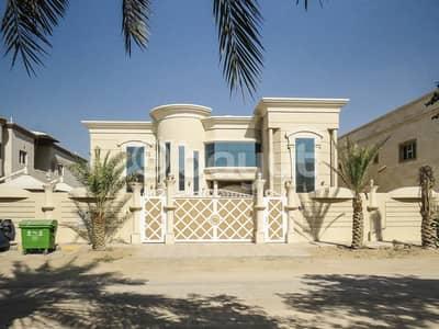 Villa 5 Masterbedroom For Sale In Al Yash