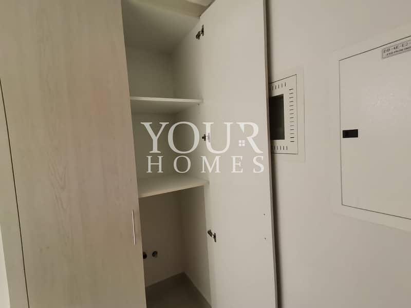 17 SM | 1 Month Free | Huge Size 1 Bedroom