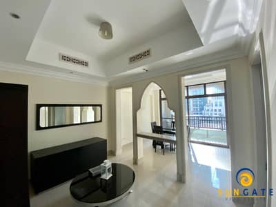 1 Bedroom Flat for Rent in Old Town, Dubai - lovely water views old town attareen