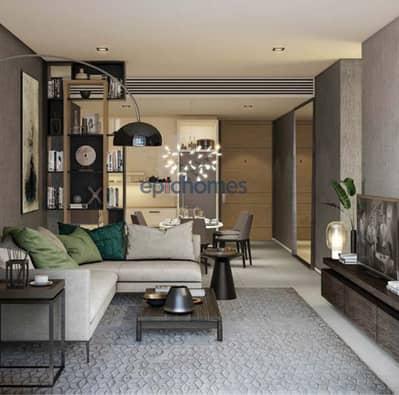 فلیٹ 1 غرفة نوم للبيع في جميرا بيتش ريزيدنس، دبي - Natural beauty| Contemporary luxury
