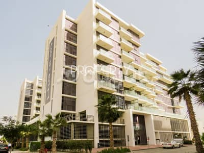 1 Bedroom Flat for Sale in DAMAC Hills (Akoya by DAMAC), Dubai - MOVE IN NOW AND PAY IN 10 YEARS