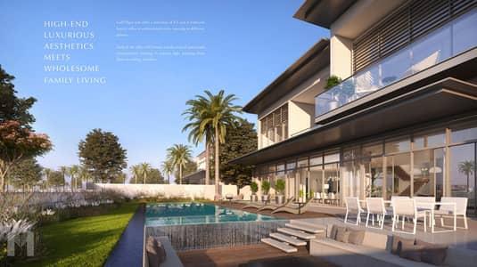 فیلا 4 غرف نوم للبيع في دبي هيلز استيت، دبي - 100% Real Deal - Corner - Park view