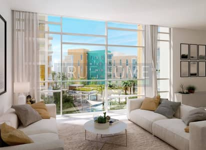 Modern 1BR  | Available for all Nationalities