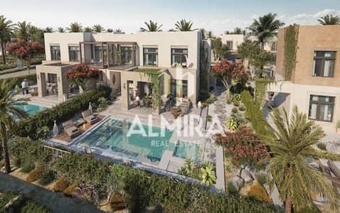 تاون هاوس 2 غرفة نوم للبيع في الجرف، أبوظبي - 2BR Villa + M l 5% DP l Flexible Installments l 0 Commission