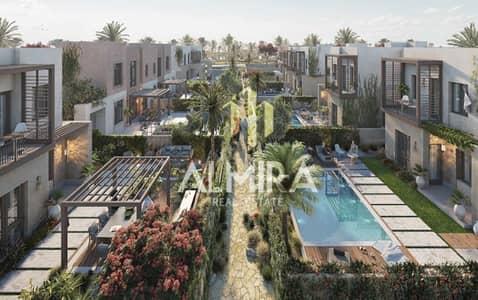 تاون هاوس 4 غرف نوم للبيع في الجرف، أبوظبي - Own Brand New Amazing Villa l 5% DP l 0 Commission