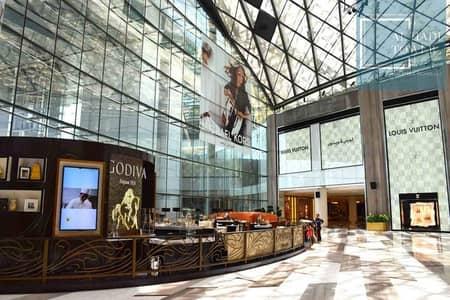 محل تجاري  للايجار في مدينة خليفة أ، أبوظبي -  shopping centers