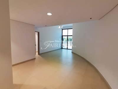 شقة 2 غرفة نوم للايجار في قرية التراث، دبي - Brand New 2 Br Apt | 12 chq + 1 month free